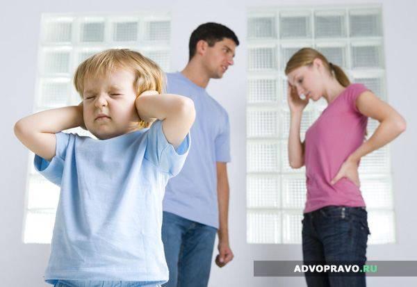 Изменение фамилии ребенка после развода