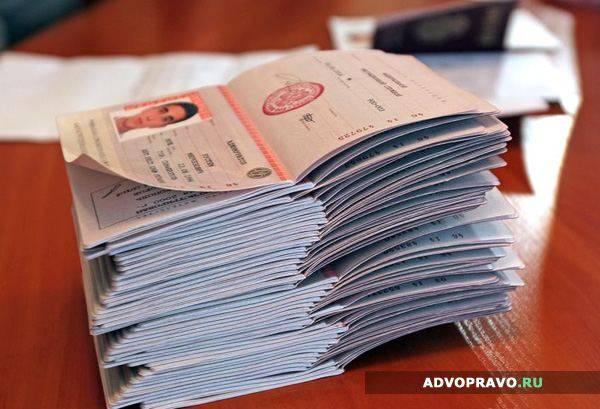 Смена документов при смене места прописки