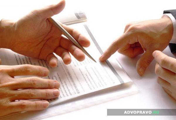Договор на оказание платных образовательных услуг