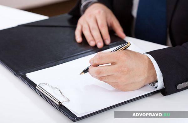 Форма договора подряда