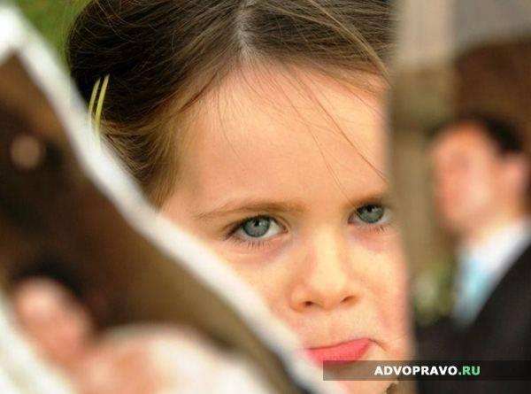 Смена фамилии ребенка после развода
