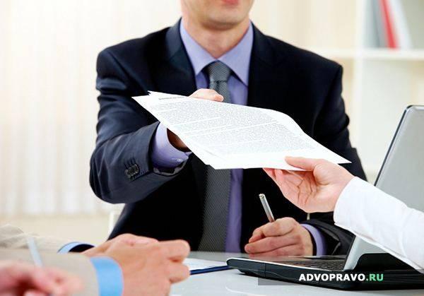 Расторжение договора услуг в одностороннем порядке