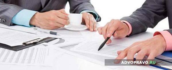 Акт сверки расчетов прилагается к договору цессии