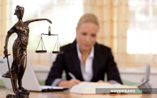 Документы для развода в суде