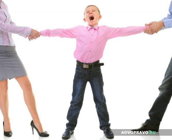Соглашение о проживании детей после развода