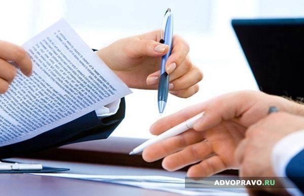 Регистрация договора аренды на комнату