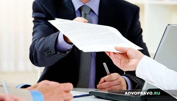 Образец договор оказания информационно консультационных услуг