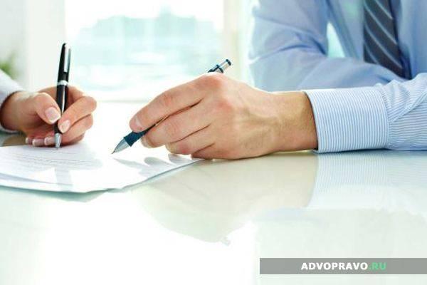 Договор на право пользования имуществом