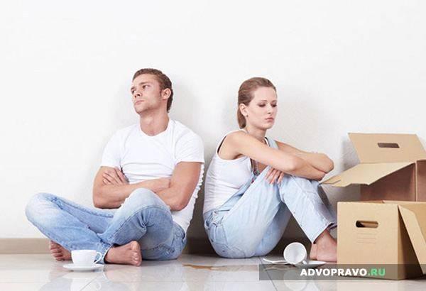 исковой срок давности раздел имущества между супругами - фото 6