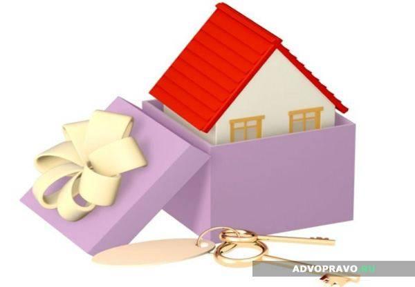 Можно ли оспаривать дарственную на квартиру