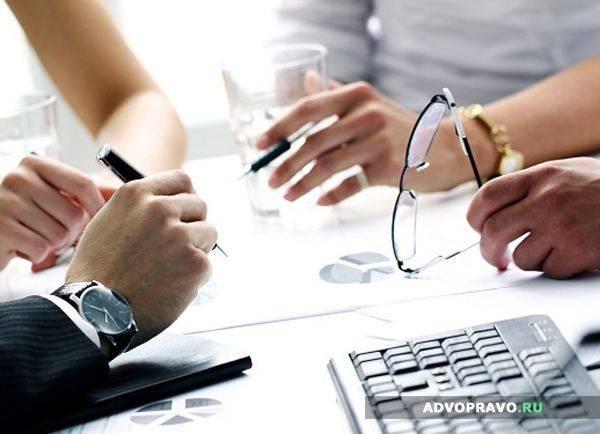 Техническое задание к договору оказания  консалтинговых услуг