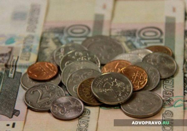 Размер налога после вступления в наследство