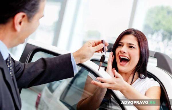 Дарение автомобиля близкому родственнику