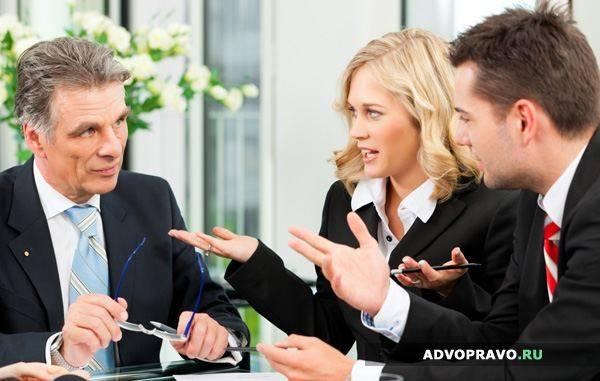Встреча с нотариусом по вопросам завещания