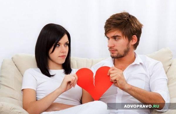 Развод и раздел квартиры