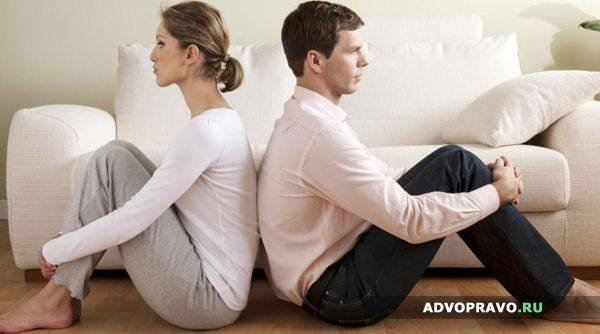 Обоюдное согласие супругов на развод