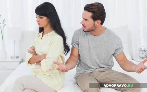 Раздел имущества, нажитого в гражданском браке