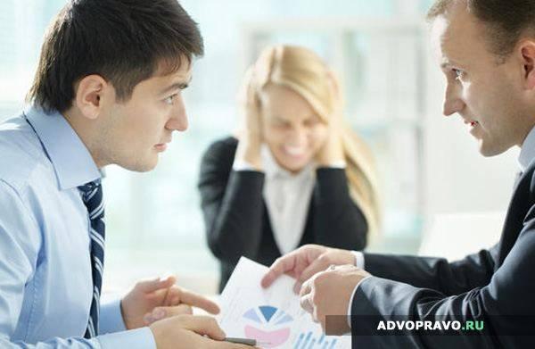 Материальная ответственность работника перед работодателем