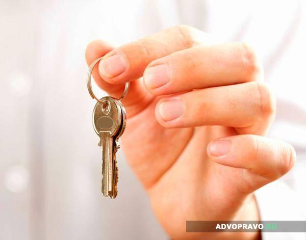 завещание на квартиру оформить цена - фото 10