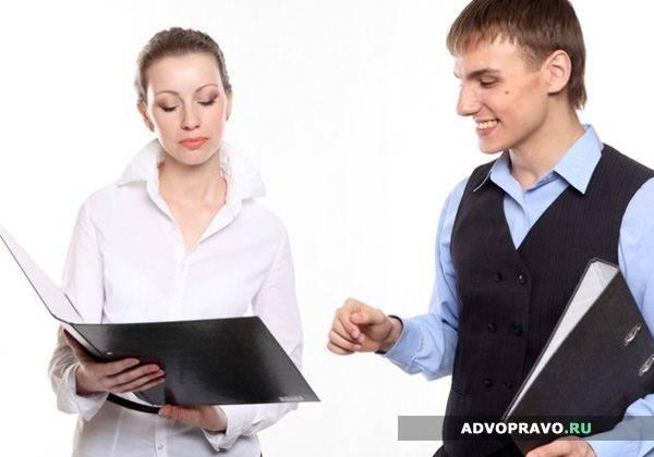 Работник должен быть ознакомлен с условиями трудового договора