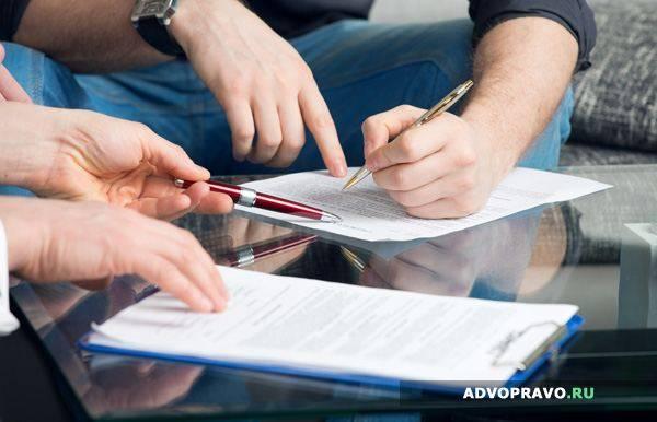 Предварительный договор на покупку квартиры