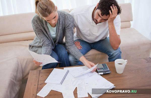 Раздел долгов по кредиту при разводе