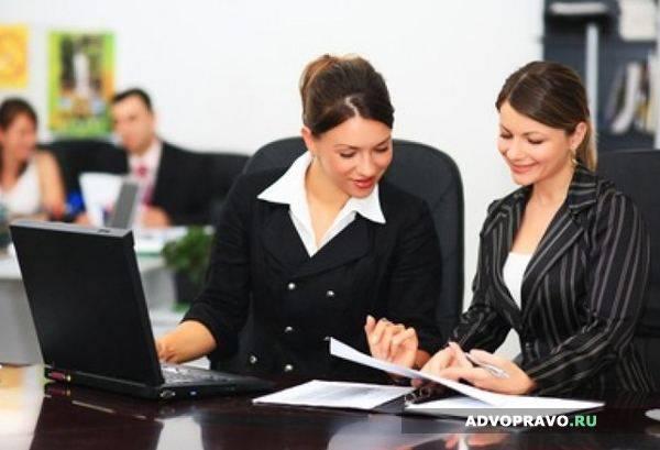 акт оказание юридических услуг образец