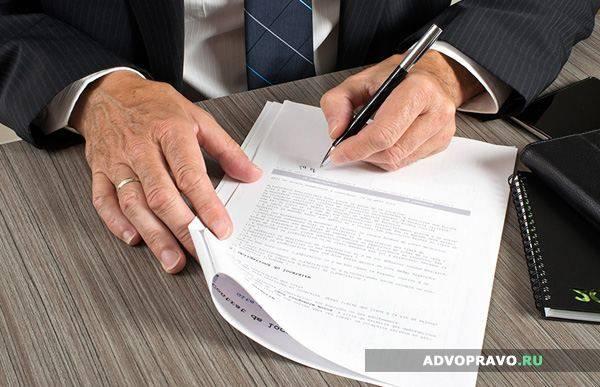 Регистрация договора купли-продажи дачного участка