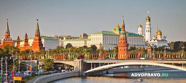 Временная прописка в Москве