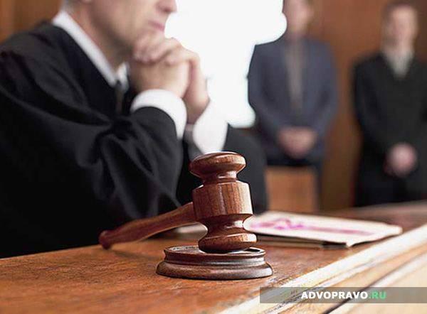Стоимость развода через суд