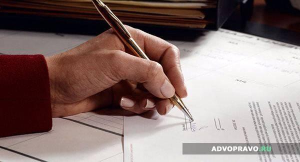 Когда можно законно завещать имущество без нотариуса?