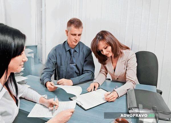 Регистрация договора на аренду помещения