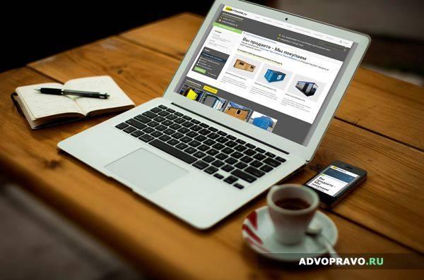 Разработка корпоративного сайта по гражданско-правовому договору