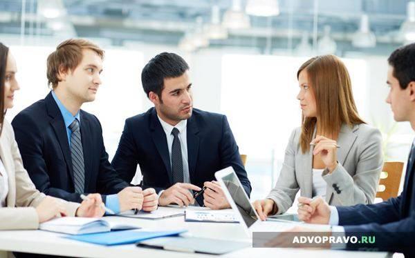 Договор оказания консультационных услуг между юридическими лицами