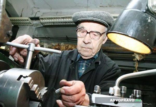 Пенсионный возраст не пряпятствие для заключения трудового договора