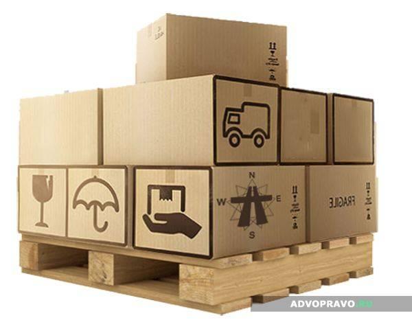 Хранение товарно-материальных ценностей