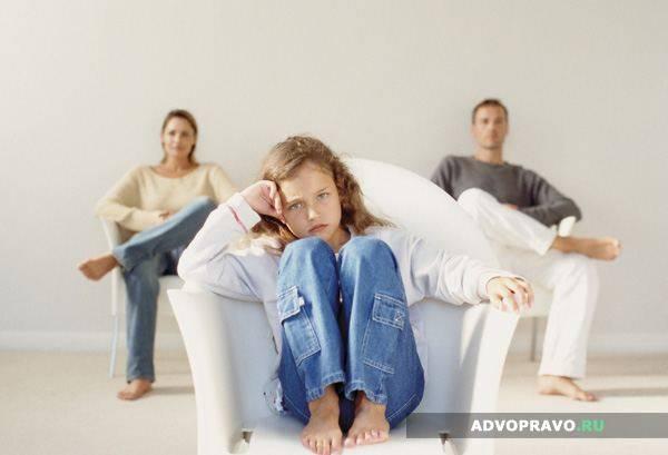 путешественники раздел имущества после развода с несовершеннолетним ребенком Олвин,-- заговорил