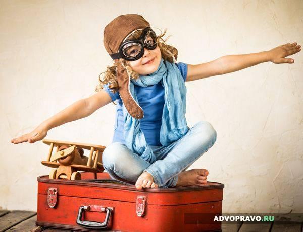 Выезд ребенка за границу при разводе
