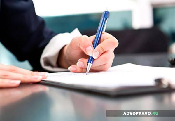 Оформление договора гражданско-правового характера