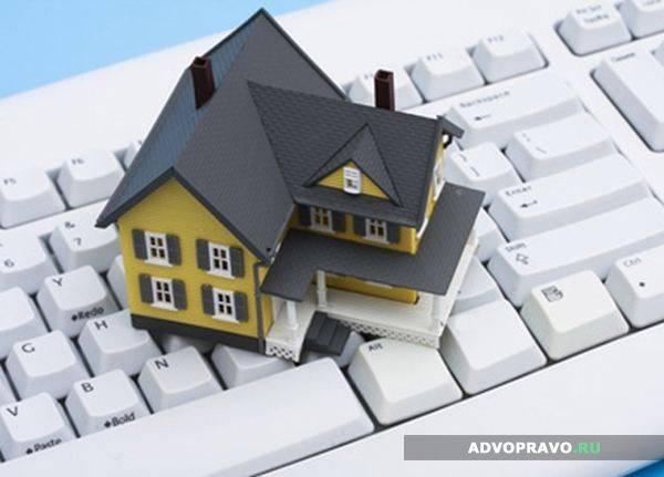 Договор купли продажи объекта недвижимости
