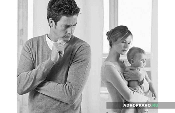 Раздел имущества при разводе при наличии детей