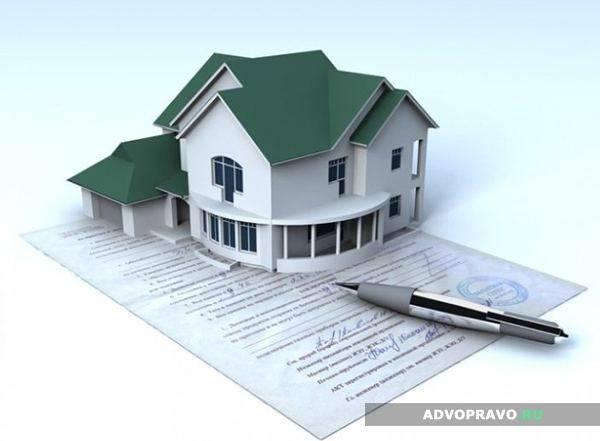Объект недвижимости по договору купли-продажи