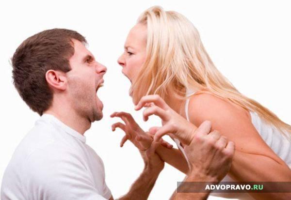 Развод без присутствия супругов когда