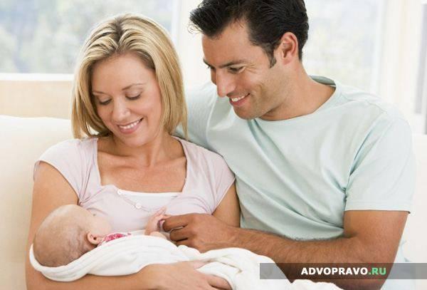 Какие документы требуется для временной регистрации ребенка
