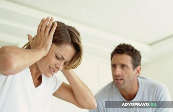 Причины развода необходимо указать в заявлении
