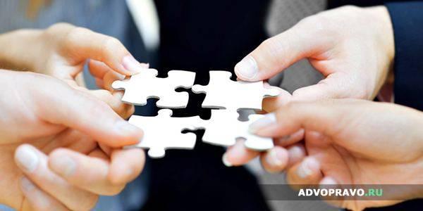 Совместная деятельность юридических лиц по договору