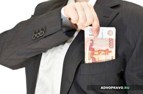 Оплата за неполный рабочий день