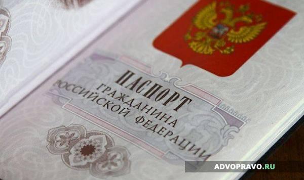 знакомство для брака в белгородской области