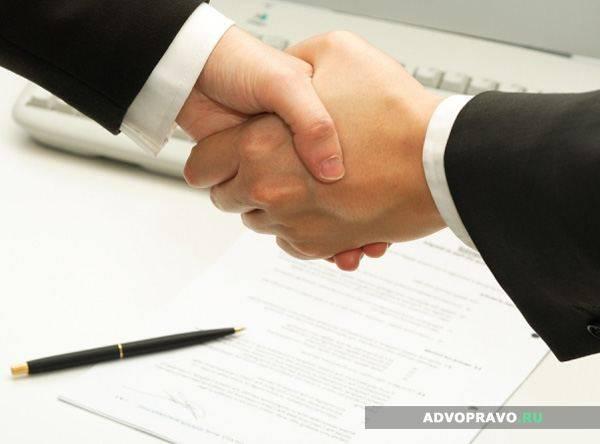 Сроки в договоре купли - продажи