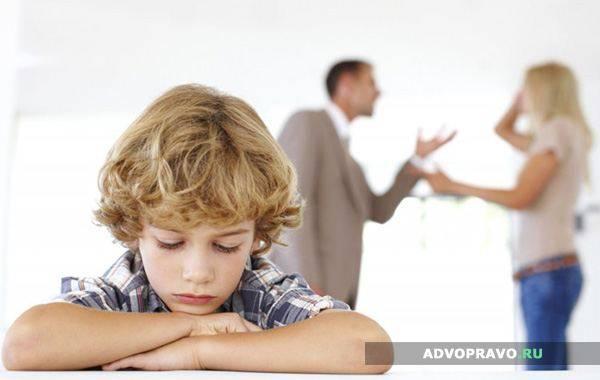 Как быстро развестись если есть несовершеннолетние дети превосходное